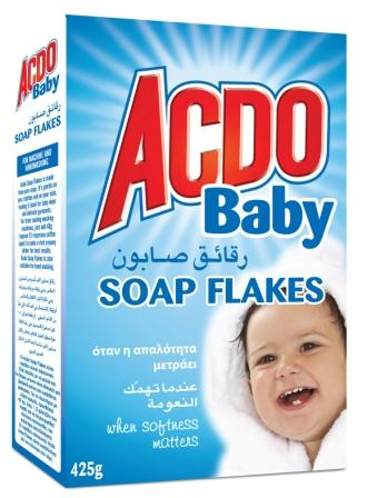 Copy of Acdo Baby Range